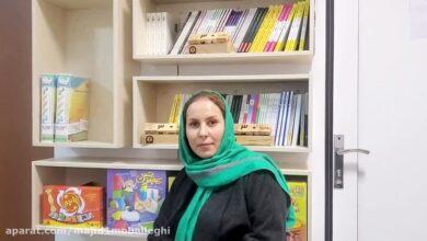 تصویر از مصاحبه با خانم نوری مسئول نوروفیدبک مجموعه خوب خودت