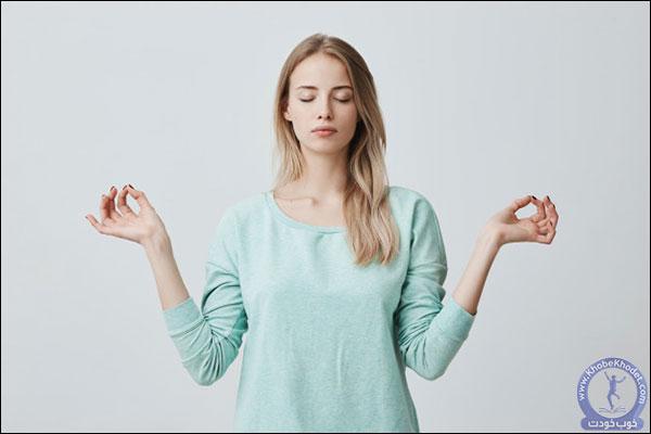 بدون داشتن تمرکز، ذهن تان آزاد است تا به هر کجا سرک بکشد