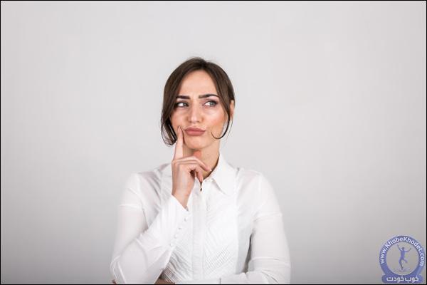 راهکار شنیدن رازها و اعترافات دیگران