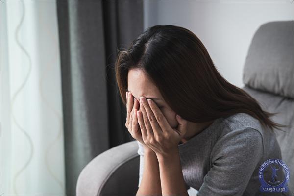 اضطراب و حوزه های وابسته به آن